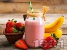 Рецепта Шейк със сладолед, прясно и кисело мляко, ягоди и банан